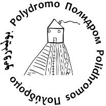polydromo